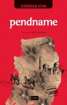 PENDNAME