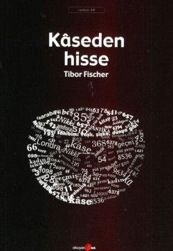 kaseden-hisse